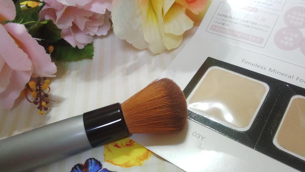 kosmetyki do makijażu - bronzer